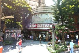 rio-lisboa-leblon-padaria